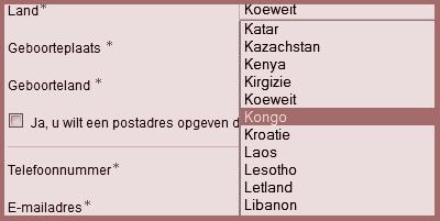 digitale erkenning kosovo
